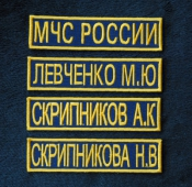 mchs-russia